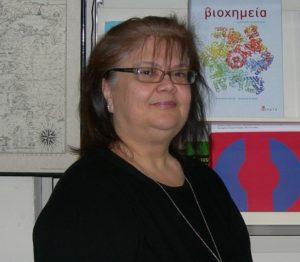 Μπρούμα Μαρία